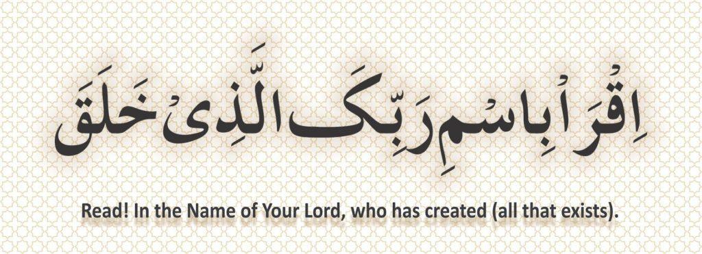 ISNS – Islamic Society of North Shore – Boston » Islamic School
